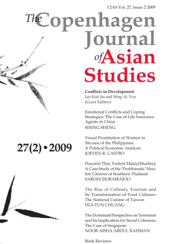 CJAS Cover for Vol 27 Issue 2, 2009