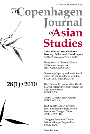 Cover for CJAS Volume 28 Issue 1, 2010